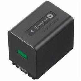 【まとめ 2セット】 ソニー NP-FV70A ハンディカム「Vバッテリー」対応モデル用 リチャージャブルバッテリーパック B07KNTGTTP