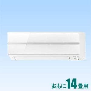 三菱 【エアコン】霧ヶ峰おもに14畳用 (冷房:11~17畳/暖房:11~14畳) Sシリーズ 電源200V (パウダースノウ) MSZ-S4019S-W
