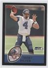 Trent Dilfer #140/150 (Football Card) 2003 Topps - [Base] - Black #239