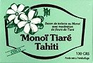 Soap Bar Coconut Monoi Tiare Cosmetics 4.6 oz Bar (4.6 Ounce Soap Bar)