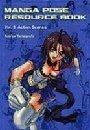 Manga Pose Resource, Yoshihiro Yamaguchi, 4766112806