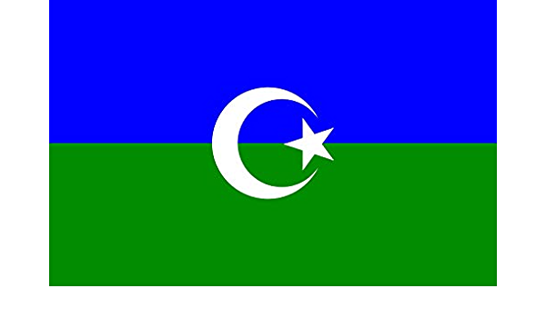 magFlags Bandera Large Jbala Maroc | Jbala Morocco Tanger tetouan chefchaouen Larache assilah taounate ouezzane Ksar el Kabir fnideq mdiq | Bandera Paisaje | 1.35m² | 90x150cm: Amazon.es: Jardín