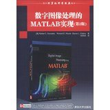 Digital Image Processing Using MATLAB. Second Edition(Chinese Edition)