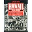 Hawaii, 1959-1989, Gavan Daws, 0935180648