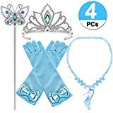 ANNTOY Princess Cinderella Dress up Tiara Crown Necklace Wand Gloves Party Accessories Gift Set for Girls -