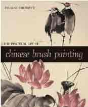 Read Online The Practical Art of Chinese Brush Painting ebook