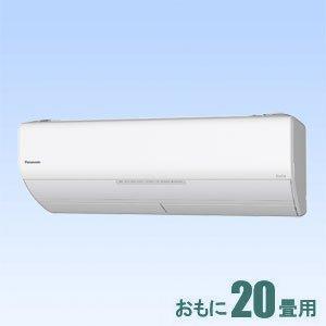 パナソニック 【エアコン】おもに20畳用(冷房:17~26畳/暖房:16~20畳) Xシリーズ 電源200V・クリスタルホワイト CS-X638C2-W