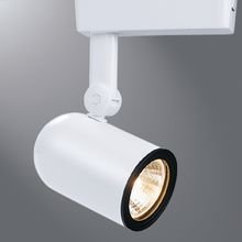 Halo LZR405P Lazer Low Voltage Roundback Cylinder Lamp Holder with Electronic Transformer, White, MR16