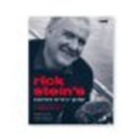 Rick Stein's Seafood Lovers' Guide: Recipes Inspired by a Coastal Journey by Stein, Rick [BBC Books, 2007] (Paperback) [Paperback]