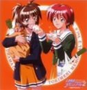 Tokimeki Memorial 2 V.6 by Game Music