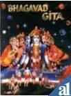 Bhagavad Gita (Har Anand Children Classics) Colour Illustatied