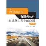 abaqus software - 9