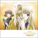 Chobits Chapter 2 by Various Artists (2002-09-21)