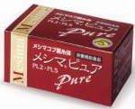 メシマピュア30包PL2PL5【2箱セット】 B004PMBRCE