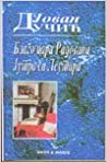 Blago cara Radovana / Jutra sa Leutara : Knjiga o coveku / Misli o sudbini
