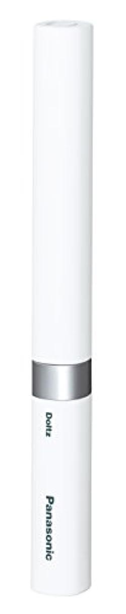 ガード穀物絵パナソニック 電動歯ブラシ ポケットドルツ 極細毛タイプ 白 EW-DS42-W