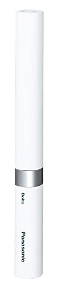 開発する引き潮運命的なパナソニック 電動歯ブラシ ポケットドルツ 極細毛タイプ 白 EW-DS42-W