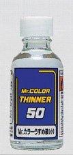 Mr. Hobby Mr. Color Thinner 50ml T101 Model Kit Paint Tool GSI