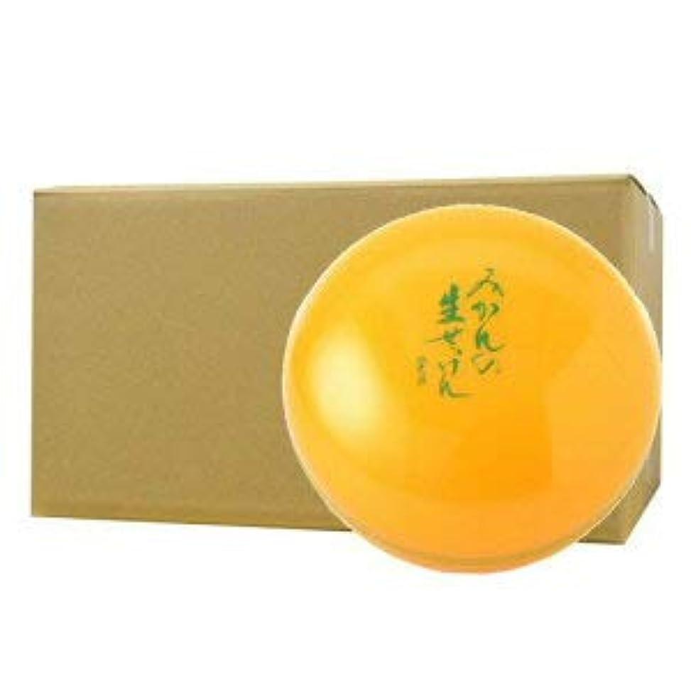 フットボール酸度高さUYEKI美香柑みかんの生せっけん50g×72個ケース