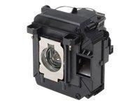 - Epson ELPLP60 - Projector lamp - E-TORL UHE - 200 Watt - 5000 hour(s) (standard mode) / 6000 hour( -