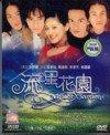 Meteor Garden - Taiwanese Drama DVD. All Region with English Subtitles