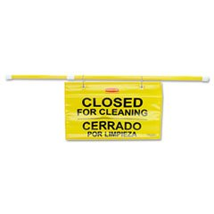 (6 Pack Value Bundle) RCP9S16YEL Site Safety Hanging Sign, 50