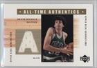 03 Upper Deck Basketball Card - 3