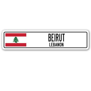 BEIRUT, LEBANON Street Sign Sticker Decal Wall Window Door Lebanese flag city country road wall 8.25 x - City Usa Lebanon