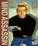 MIND ASSASSIN[CD]