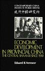 Economic Development in Provincial China, Eduard B. Vermeer, 0521343925