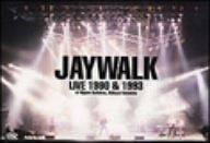 LIVE 1990 & 1993 [DVD] B000657MDW