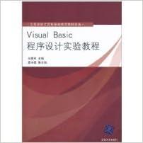 Visual basic | Pdf Book Free Download Sites