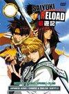 Saiyuki Reload DVD (TV) : Complete Box Set
