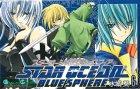 Star Ocean: Blue Sphere Vol. 6 (Star Ocean: Blue Sphere) (in Japanese)