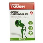 Outdoor Flood Light Holder