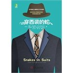 img - for Snakes in Suits: When Psychopaths Go to Work(Chinese Edition) book / textbook / text book
