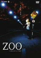 ZOO「陽だまりの詩」