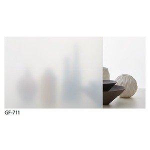すりガラス調 飛散防止UVカット ガラスフィルム サンゲツ GF-711 97cm巾 3m巻 B077YMCFBQ
