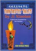 Téléchargez des ebooks pour iphone 4Fantastic Tales by Ji Xiaolan PDF by Sun Haichen