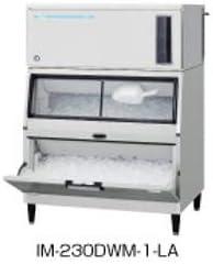ホシザキ 製氷機 スタックオンタイプ IM-230DWM-1-LA