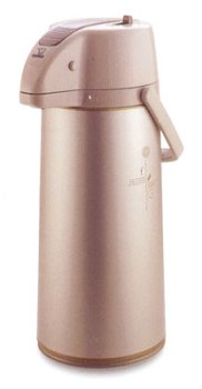 Beverage Dispenser 9 Cup Airpot Color: Polished Stainless by Zojirushi