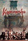 Kagemusha [NTSC/Region 4 dvd. Import - Latin America] by Akira Kurosawa (Subtitles: English, Spanish, Portuguese)