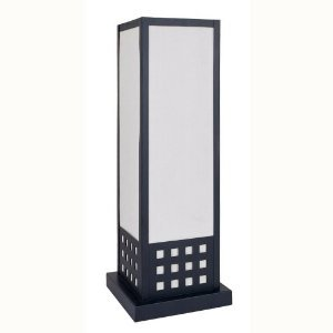 HPP Inc 8327 Contemporary Square Table Lamp