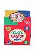 150 pieces eraser BOX Petit (japan import) by Iwako Co., Ltd.