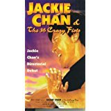 Jackie Chan & The 36 Crazy Fists