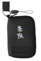 Handytasche oder MP3-Player Tasche aus Neopren, Motiv Ju-Jutsu
