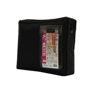 (業務用20セット) クルーズ メールバック MB-500BK A4 マチ付 ブラック 生活用品 インテリア 雑貨 文具 オフィス用品 その他の文具 オフィス用品 14067381 [並行輸入品] B07L7PJ558