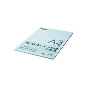 生活日用品 (まとめ買い) カラーペーパーII A3 スカイブルー 少枚数パック 1冊(100枚) 【×5セット】 B074JVKGNL