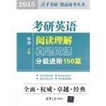 Tsinghua PubMed boutique Remarks Series: PubMed Zhenti homologous grade English reading comprehension Advanced 150 (2015)(Chinese Edition) pdf