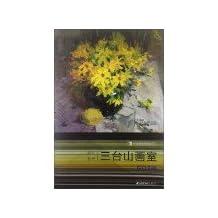 New Genuine three the Taishan studio E08 volumes - perfect teaching series(Chinese Edition)